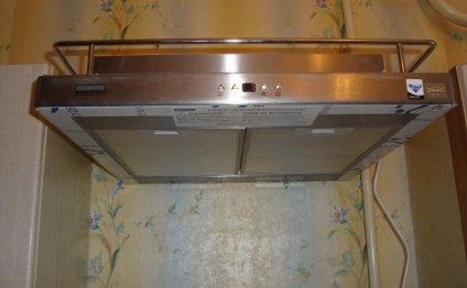 Подвесная вытяжка для кухни